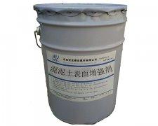 混泥土表面增强剂--起砂处理剂