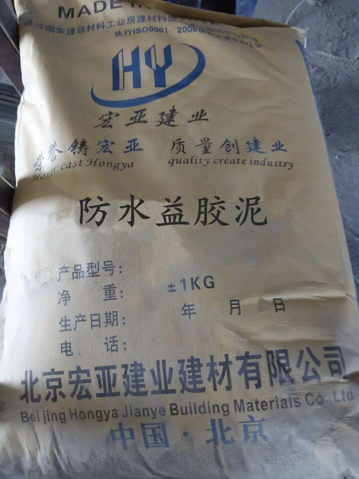 高分子益胶泥-防水益胶泥